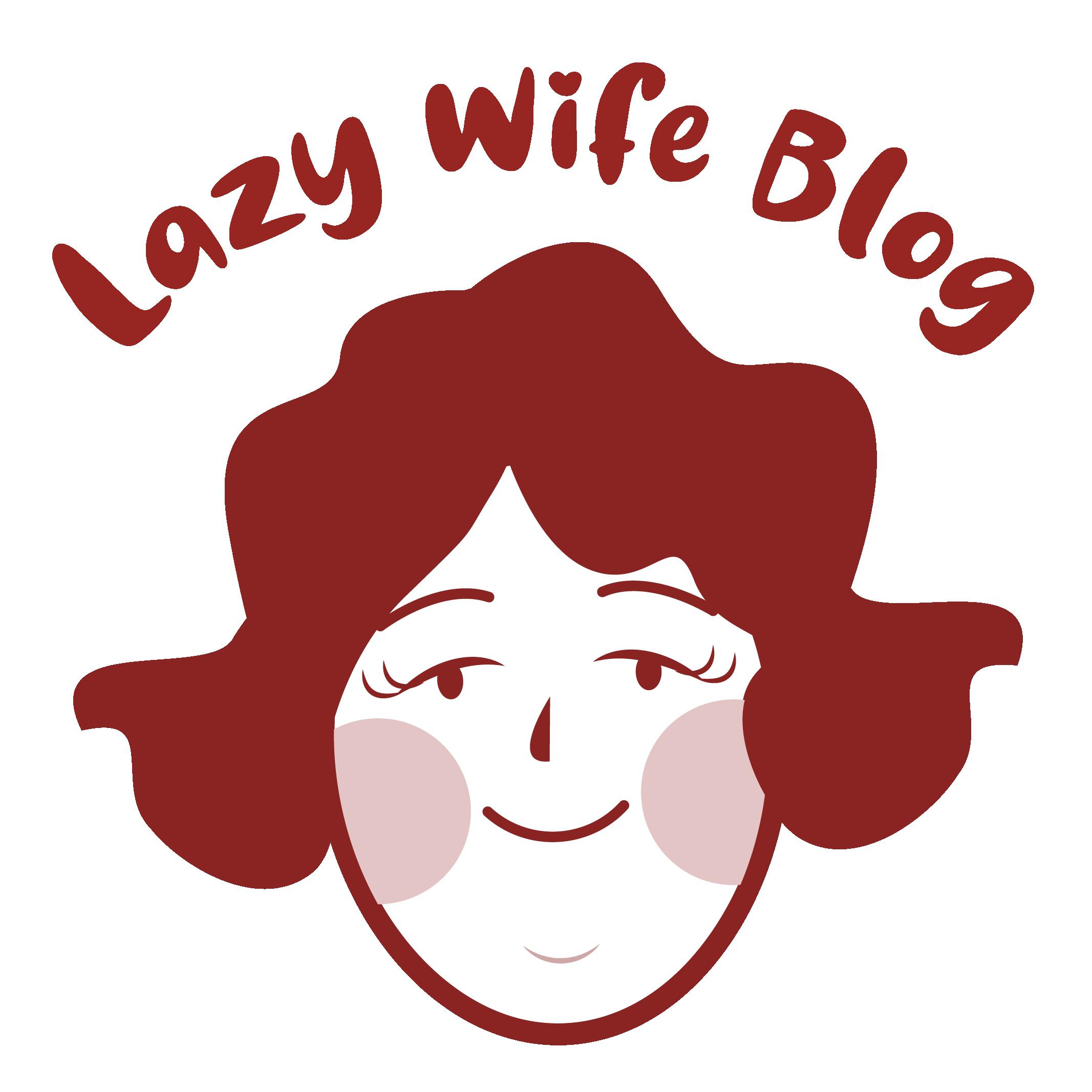 廢物人妻誌 Lazy Wife Blog